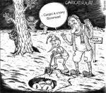 Богатство Буратины