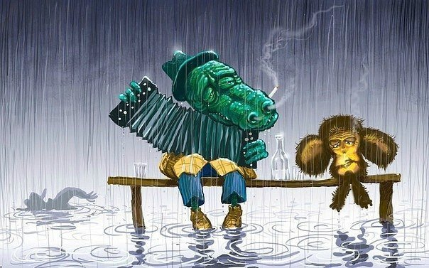 Пьянство под дождем